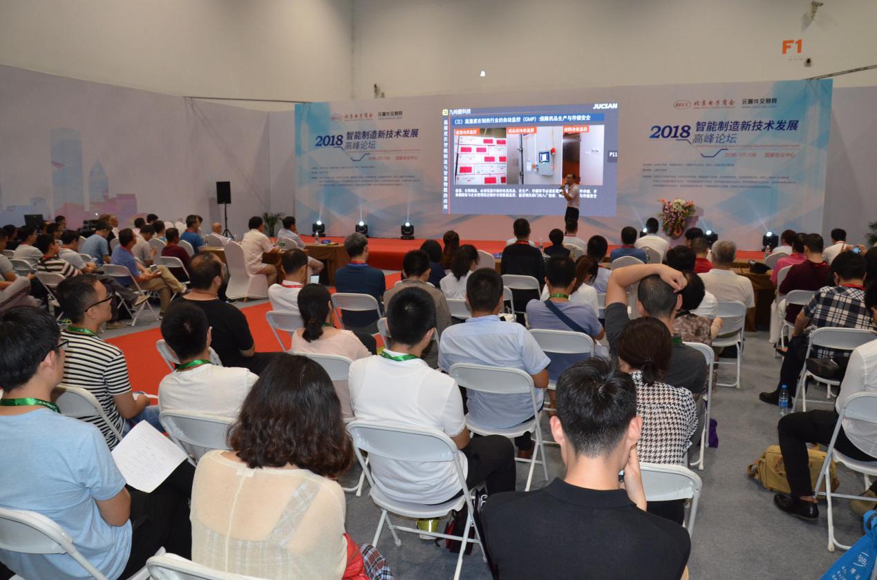 中关村海外科技园石家庄分园项目首次亮相国家会议中心